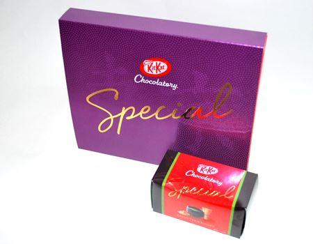 キットカット ショコラトリー スペシャル。2種類のパッケージを買ってみました