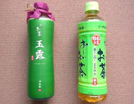 「お〜いお茶 玉露 (瓶)」の容量は375ml。525mlのペットボトルよりも少なめ。中身は少ないですが瓶なので結構重いです