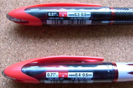 0.5mm芯では0.3〜0.5mmの線を、0.7mm芯では0.4〜0.6mmの線を描けます