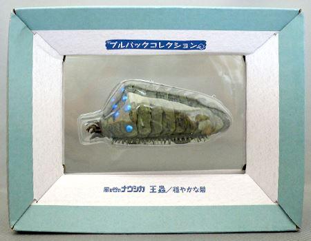 オシャレなケースに入った、あの王蟲さんです