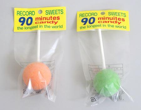 90分キャンディ