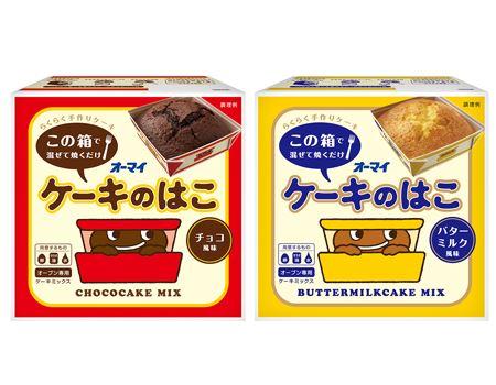 「チョコ風味」と「バターミルク風味」の2種類があります