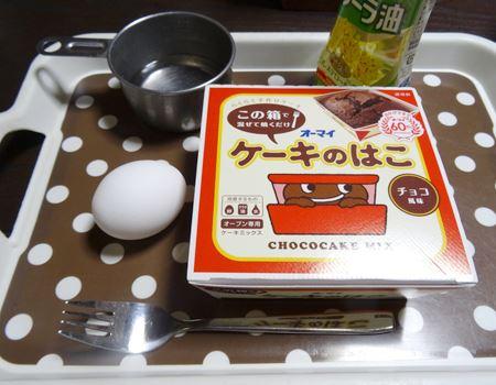 まずはチョコ風味を作ってみます! 材料はこれだけです