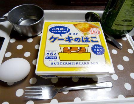 バターミルク風味も一緒に作ってみます。こちらはちょっとアレンジして、サラダオイルではなく、オリーブオイルにしてみました