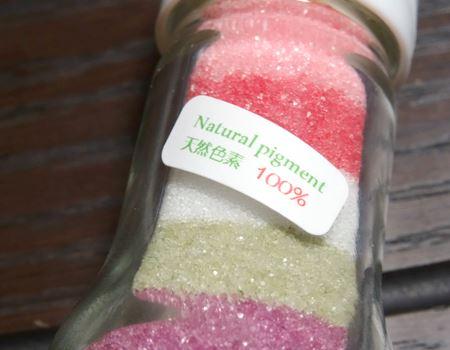 コレクション 天然色塩