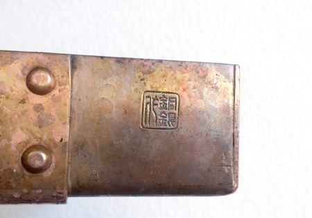 「浅草銅製銅器」の刻印。刻印があれば修理もしてくれるのだとか