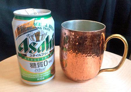 銅製のビアジョッキで飲むビールはキンキンに冷えて格別です
