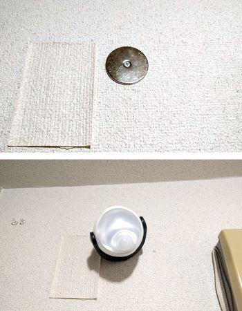 磁石使用例