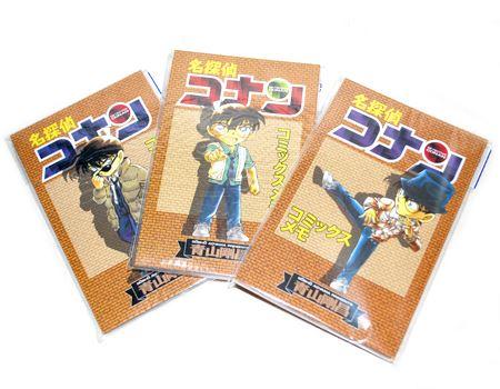 株式会社サカモトの「名探偵コナン コミックスメモ」。全部で8種類発売されている中から3種類を購入しました