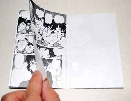 中を開くと、フキダシに文字のない「メモ用紙」が片ページずつ並んでいます