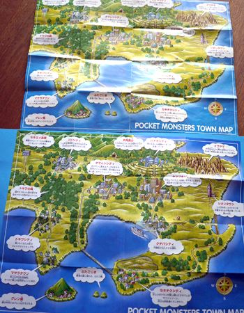 Above is the special edition benefits, and below is the original town map. Exactly the same