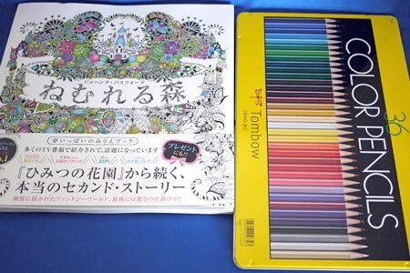 大人の塗り絵にハマるなら色鉛筆にもこだわらなきゃね 価格comマガジン
