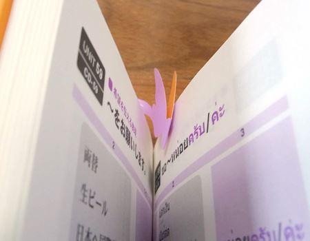 本を閉じると蝶のしおりが少しずつ舞い降りてきます