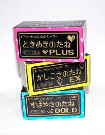 「でんせつのたねシリーズ」3種類。クスリ屋さんでよくみかける紙パッケージみたいです