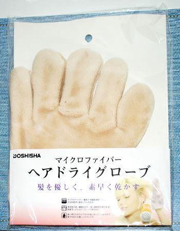 「ヘアドライグローブ」。手袋型のタオルが1枚入っています