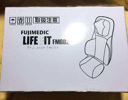 富士メディックの「ライフフィット FM002」。こちらは椅子やソファに置いて使う、シートタイプのマッサージャーになります