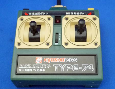 リモートコントローラーは2スティックタイプになっています