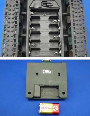 本体裏側に単3形アルカリ乾電池を6本。リモートコントローラー裏側に006P9Vアルカリ乾電池を入れてセッティング!