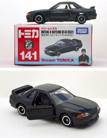 黒いGT-Rは劇中序盤での最大のライバル車でした