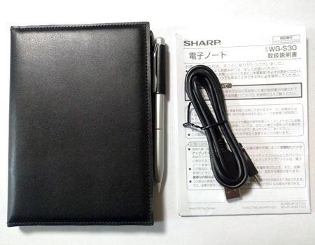 SHARP (シャープ)の電子ノート「WG-S30」