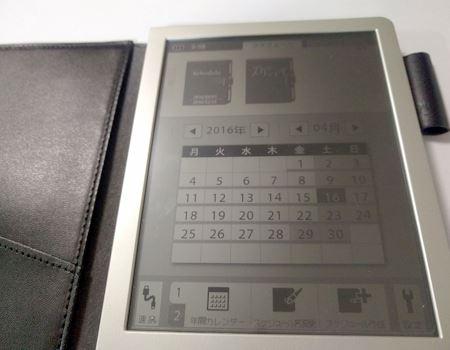 電子ノート「WG-S30」