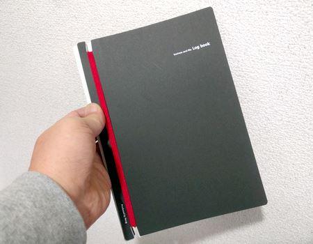 名刺ファイル「Log book (ログブック)」