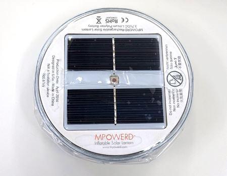ソーラーパネルは防水加工がされているので、ぬれても大丈夫!