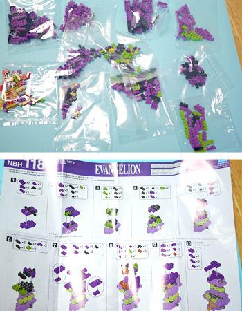 小さなパーツが小分け袋に入っていますよ。取扱説明書はわかりやすくカラーで描かれています