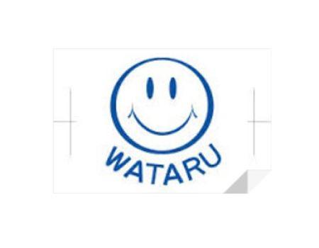筆者が選んだのはスマイルマークと「WATARU」の文字。注文するとすぐに、確認用の仕上がりイメージがメールで送られてきました
