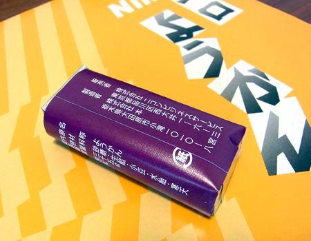 製造は栃木県の本宮という会社が行っています。本宮はニコン以外の会社のようかんも作っているそうですよ