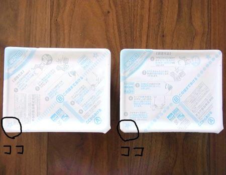 パッケージをはがすとどちらがどちらかわからなくなります。ちなみに、フタの星マークが☆なのが「ペヤング」(左)、★が「ペヨング」(右)です