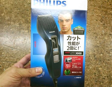 PHILIPS (フィリップス)の「Hairclipper series 3000 (ヘアカッター) HC3400/15」