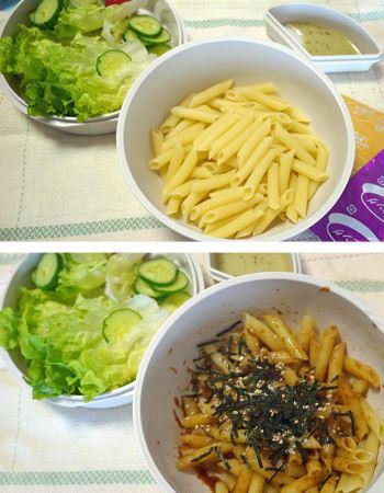ペンネをゆでておいて、食べる直前にふりかけタイプのソースを混ぜてパスタランチの完成です