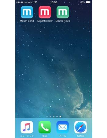 まずはアプリをダウンロード。G・U・M PLAYで検索すると3種類のアプリがヒット、とりあえず全部入手しました