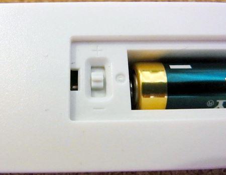 振動の強さはこのスイッチで3段階に調整できます
