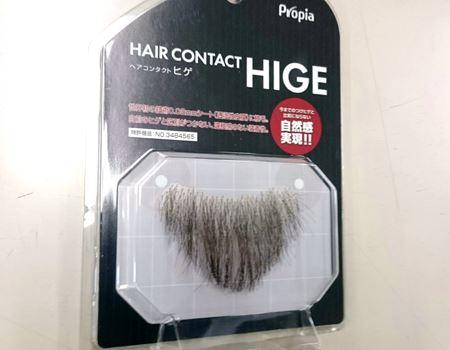 「HAIR CONTACT HIGE アゴヒゲ <カール>」。毛質がややストレート