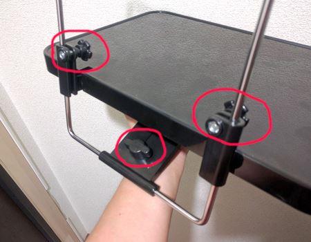 高さが決まったらテーブルが水平になるように調整します