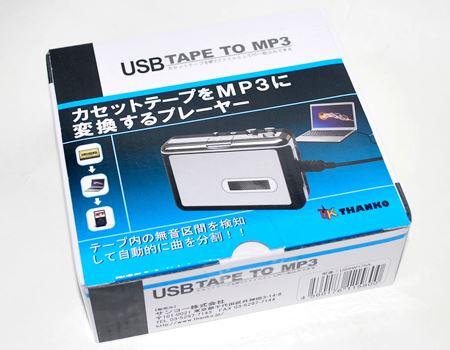 THANKO (サンコー)の「カセットテープをMP3に変換するプレーヤー」です
