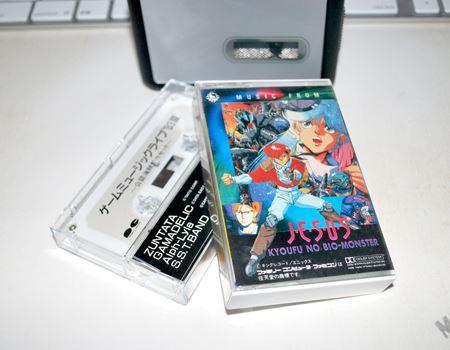 取り急ぎ出てきた2本。完全に趣味。当時はカセットテープでしか発売されなかったタイトルもちょいちょいあったもんですね