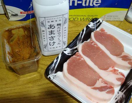 お次は豚肉