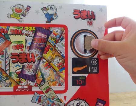 10円を投入。もちろんお金を入れなくても遊べます