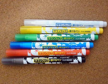 白、黄、緑、青、赤、黒の6色がセットになっています
