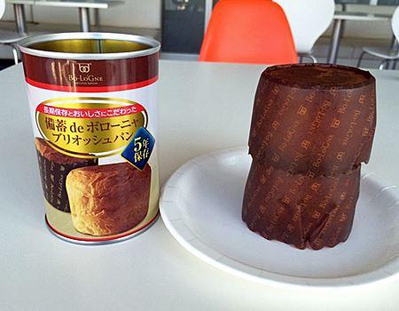 このような形で、2つのパンが缶詰にされています