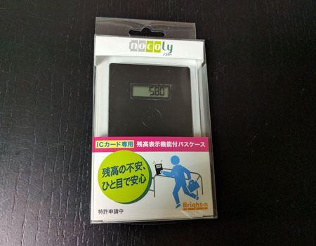 ICカード残高表示機能付きパスケース「nocoly(ノコリー)」!