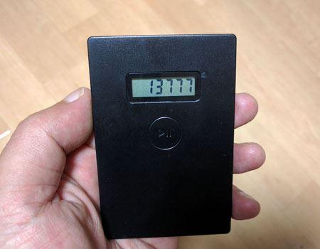 nanacoキタ━(゚∀゚)━! しかも残高13777円!!