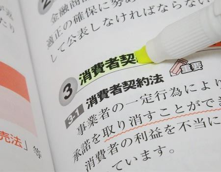 分厚い本の内側のような曲面も、キレイにマークできます