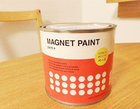 こちらはベース塗料。ビニールクロスや壁紙、木材、プラスターボードにペイントできます。0.5L入りで、約0.7�u3回分の容量