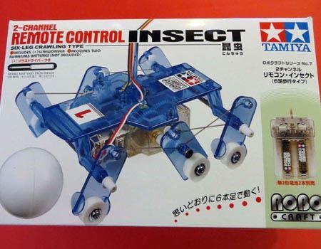 2台購入すればロボットサッカーも楽しめるそうです