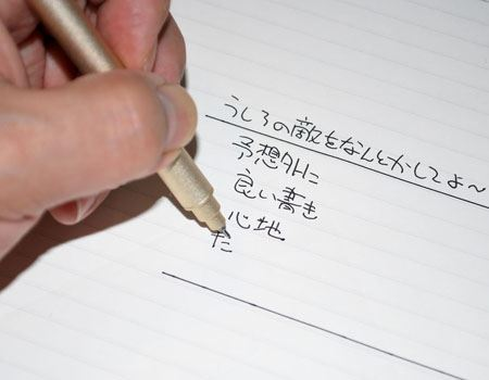 ペン先がすべるように動くのが気持ちいい!