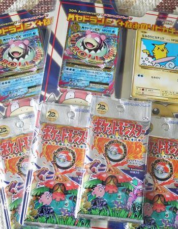 「なみのりピカチュウ」と「メガヤドラン」カードが入ったお得なセット。ネットでは完売続出!